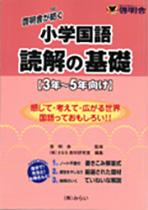 book_idx_cover_jpn2.jpg