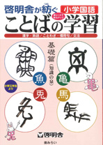 book_indiv_cover_jpn2.jpg