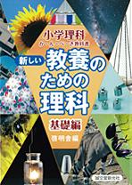 book_indiv_cover_sci1.jpg